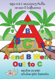 A AND B WENT OUT TO C: a book that needs a sponsor.