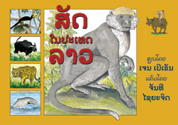 Animals of Laos book cover