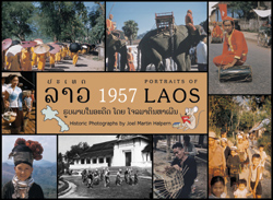 Laos 1957 book cover