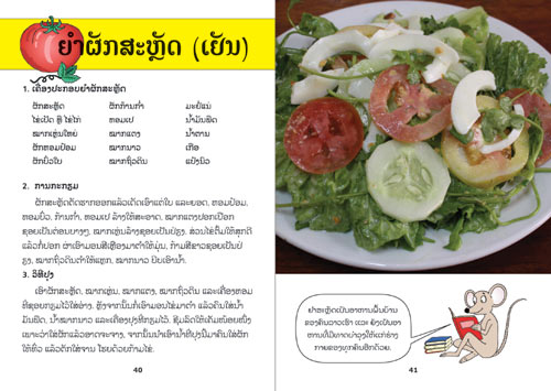 lao food recipes