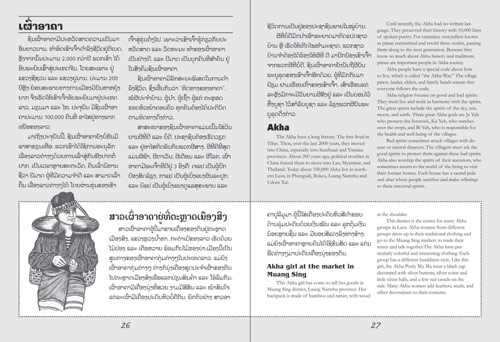 Samples pages from our book: Ethnic Groups of Laos