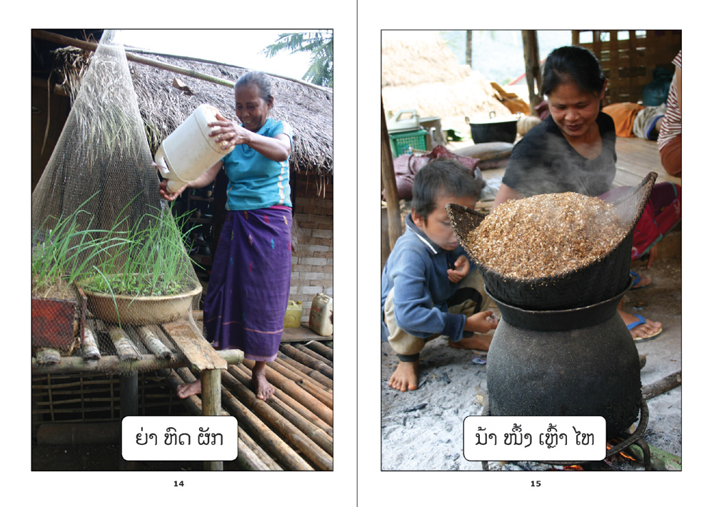 sample pages from I am Piak, published in Laos by Big Brother Mouse